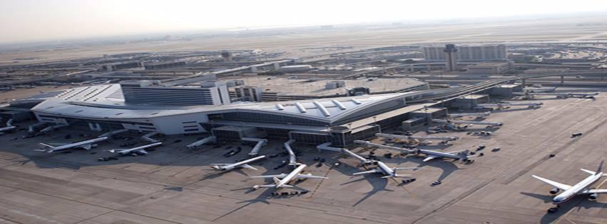 El Aeropuerto Internacional Dallas-Fort Worth: una gran terminal donde todo es posible
