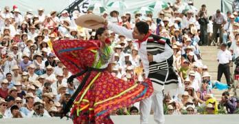Vive La Fiesta De La Guelaguetza 2016